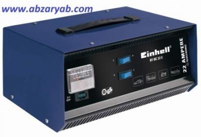 شارژ باتری 22 آمپر اتوماتیک  آینهل