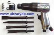 air hammer sp